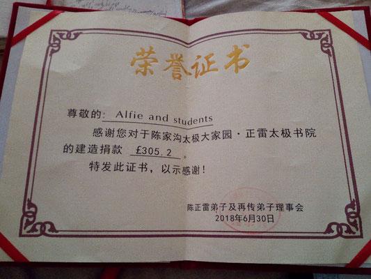 Spendenzertifikat 2018 zur Fertigstellung von GM CZL's Schule in Chenjiagou