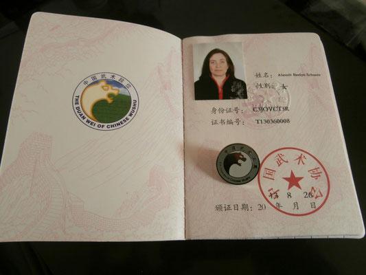 CWA-Pass: 5. Duan des neuen Duan-Systems (Jiaozuo 2013)