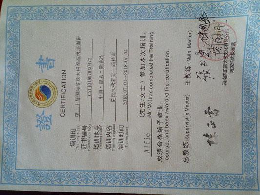 Xinjia Zertifikat vom Chenjiagou-Symposium 2018