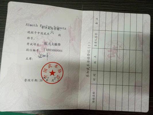 Das Foto vom 6.-Duan- Zertifikat wurde schon geschickt, auf das Original warte ich noch.