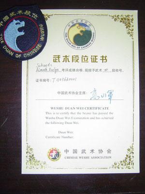 4. Duan CWA, noch nach dem alten System 2011