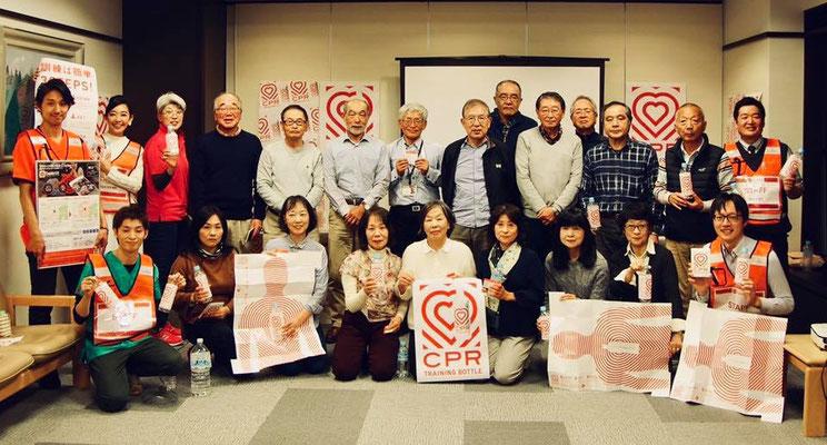 成田国際空港 CPRトレーニングボトル講習