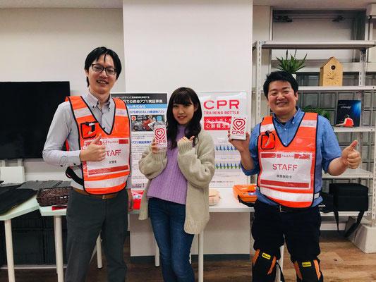 CPRトレーニングボトル講習@本郷Vol.2