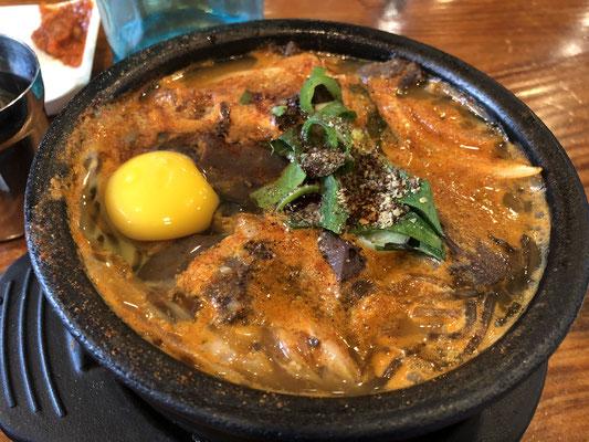 牛の血液の煮凝りのスープ(謎)