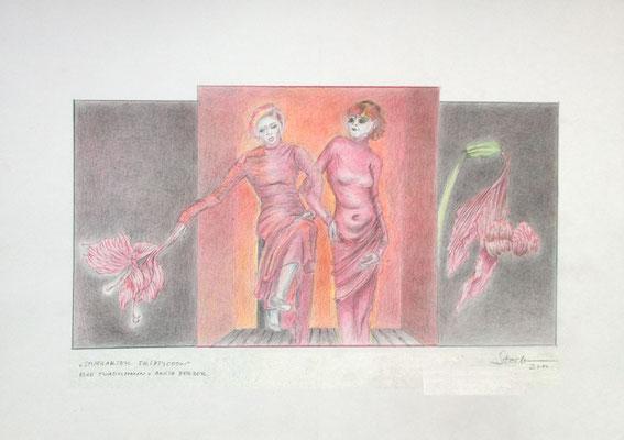 Stuttgarter Tryptichon, Elke Twiesselmann und Anita Berger, 2010, Zeichnung, 30 x 42 cm (#817)