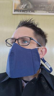 ネイビーカーテンマスク