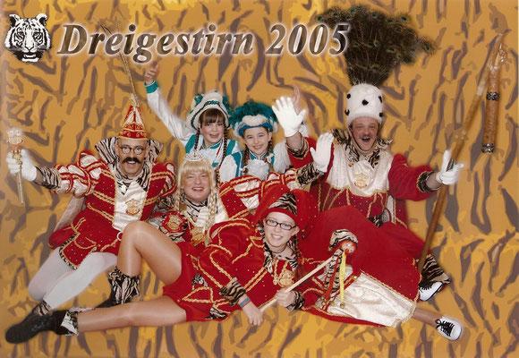 Dreigestirn 2005: Prinz Wolfgang II. (Hoffmann), Bauer Diddi (Dieter Breuer), Jungfrau Sascha (Breuer)