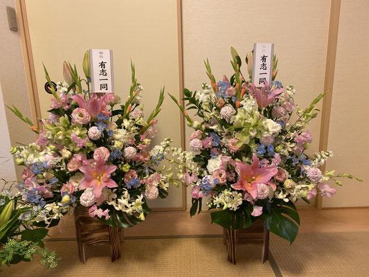 1対¥33000(本体価格30000)