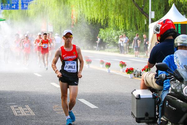 2015 Leichtathletik-WM, Peking (CHN)