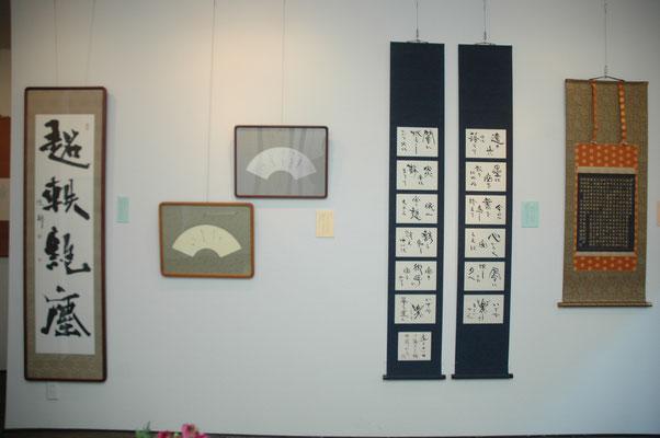 第2回 書展「交叉点」会場風景