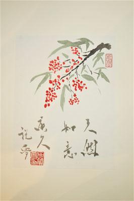 花木圖冊 (水墨画、冊)/加藤康久