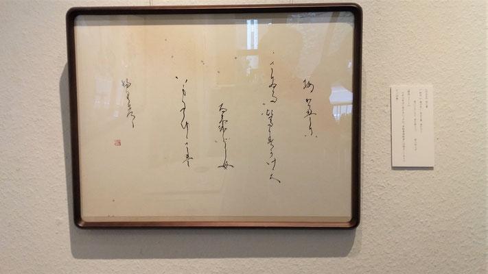 雪と鶯(細字仮名、額)/加藤康久