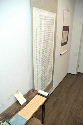 第1回 書展「交叉点」会場風景