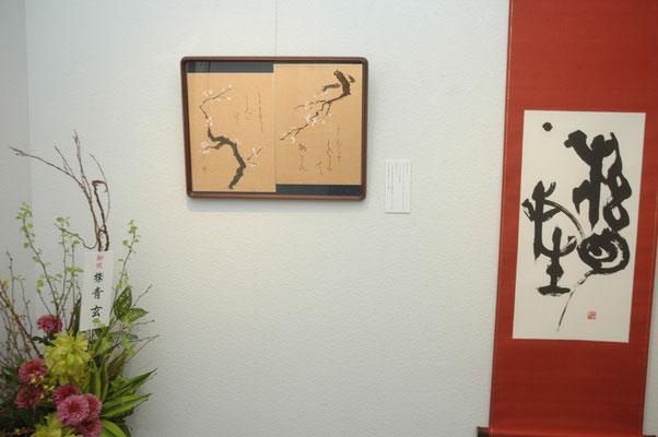第4回 書展「交叉点」会場風景