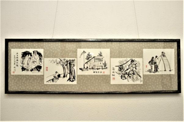 「別所沼五景」(全体)(2012年,交叉点)/望月擁山(俊邦)