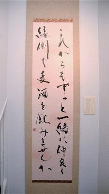 縁側で麦酒を (調和体、軸)/加藤康久