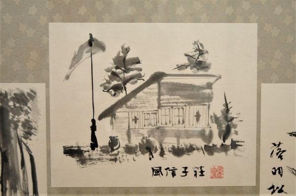 別所沼五景(画、額)/望月擁山(俊邦)