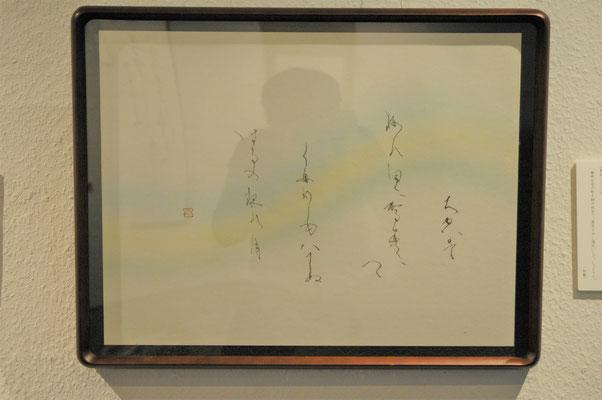 梅香(細字仮名、額)/加藤康久