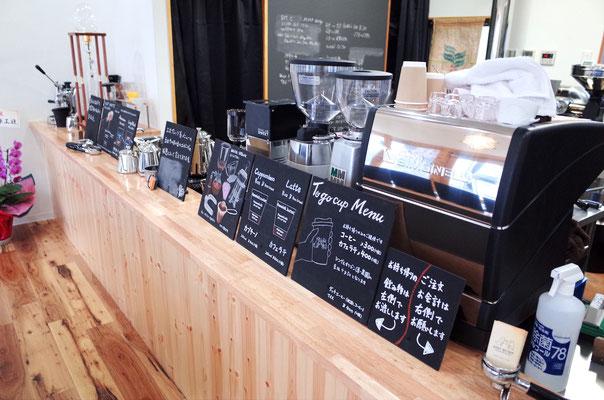 珈琲焙煎店の陳列台