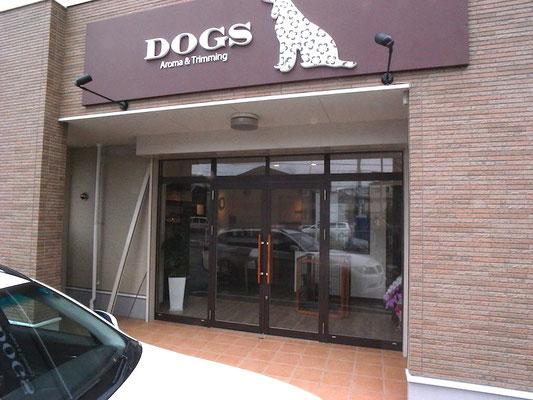 Dogs 伊川谷 ファサード