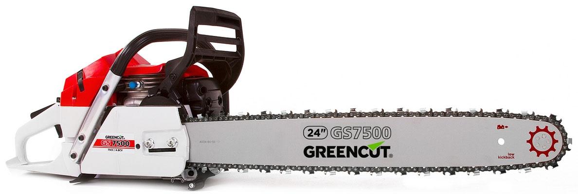"""motosega 75cc +green cut +barra 60cm +24"""" +sandroshop"""