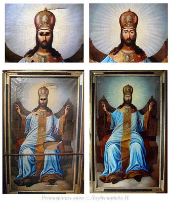 Реставрация икон Черкассы