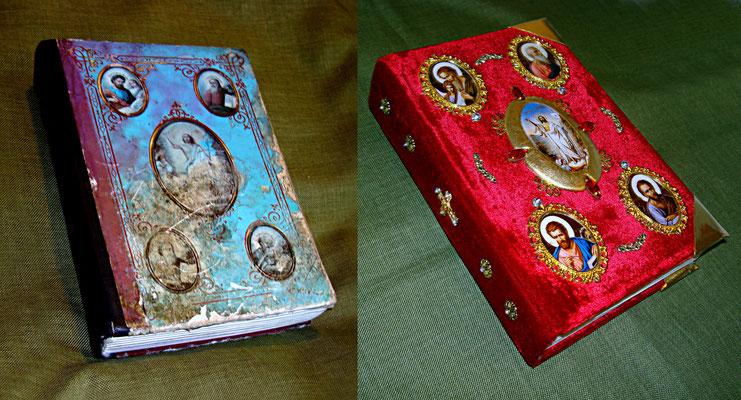 Реставрация обложки Евангелие