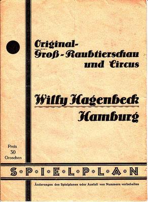 1930 - Gastspiel in Krems / Donau