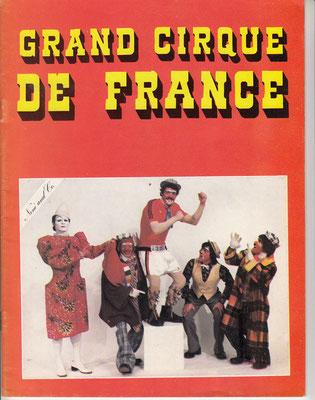 Griechenland (mit Rossi)1981