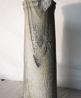 Seikilos-Stele
