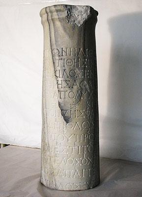 Replik Seiklos Stele