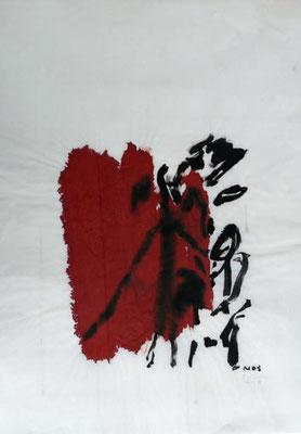 Zwiesprache rot II (2005) Tusche auf Chinapapier 50x70 cm 350,- EUR