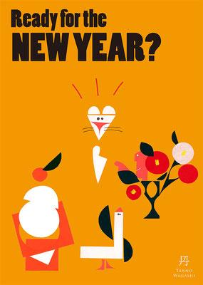 新年ポスター The New Year poster
