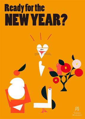 新年ポスター The New Year poster (2020)