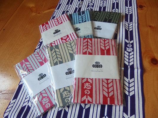 立川志の八様 2014、15年度版手ぬぐい(6色+色変更1色) Tenugui towels for Mr. Shinohachi Tatekawa, 2014-15