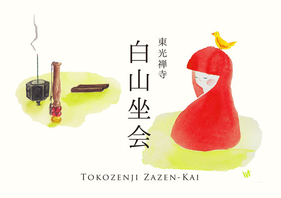 坐禅会ビジュアル(イラスト+レイアウト)The visual for an Zazen Session (illustration + graphic design)