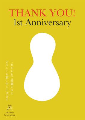 一周年ポスター#1 1st Anniversary poster