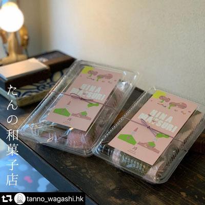 ひな祭りパッケージ用しおり  Package for Hinamatsuri