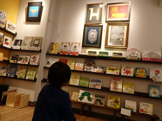 "4. 2017 ""HELLO""展 at Yomogi BOOKS in Mitaka, Tokyo"