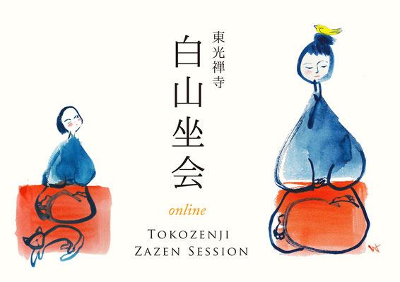オンライン坐禅会ビジュアル(イラスト+レイアウト)The visual for an online Zazen Session (illustration + graphic design)