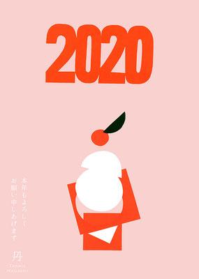 2020新年ポスター New Year poster (2020)
