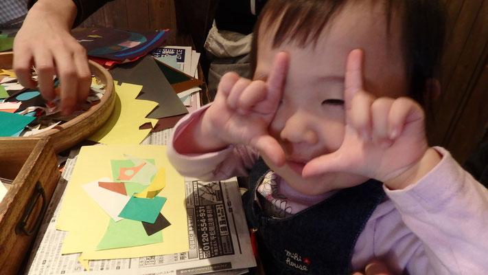 1歳の私でもできるよ(保護者監視必須)