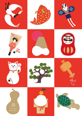 吉祥ポスター New Year poster