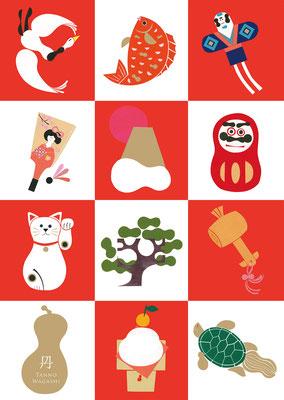 吉祥ポスター New Year poster (2021)