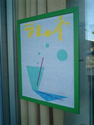 20-29. 9. 2013 奈良県の芸術祭はならぁとHANARARTにて Exhibiting for HANARART in Yagi, Nara-Pref.