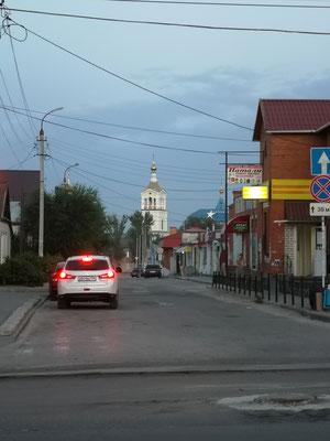 Kamychin