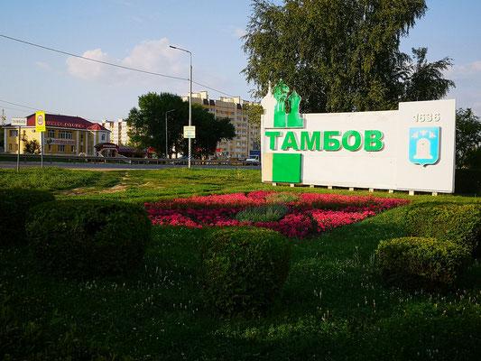 Zeit für einen kleinen Spaziergang in Tambov