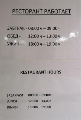 strikte Speiszeiten