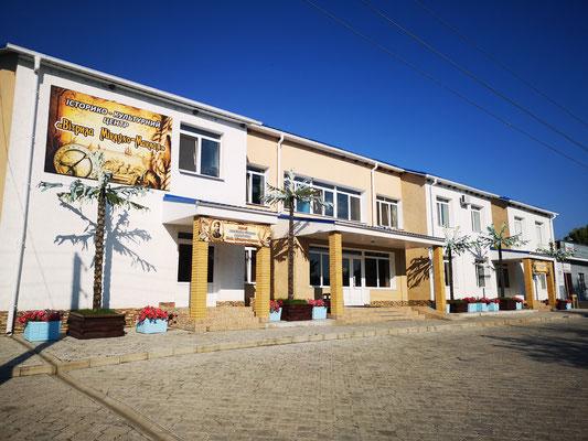 Hotel Parusa Maclaya/ Baturyn