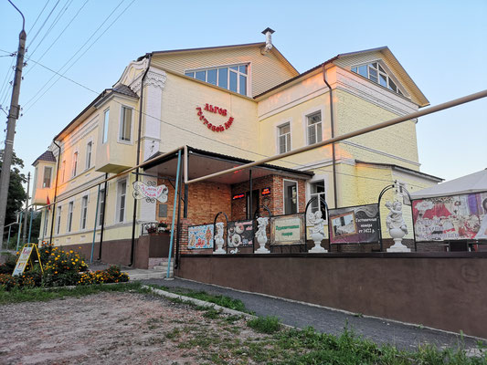 endlich gefunden, das Hotel in Lgov